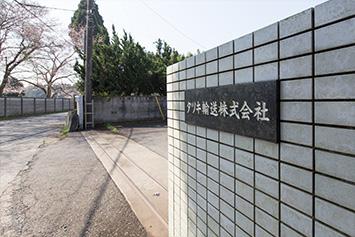 倉庫保管サービス02